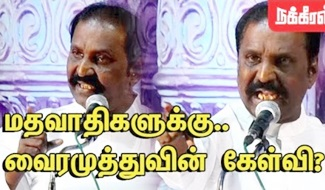 Vairamuthu Emotional Speech after Andal Issue | Maraimalai Adigal | Shivaratri