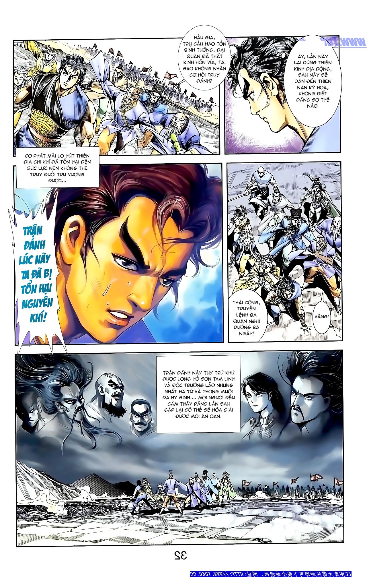 Cơ Phát Khai Chu Bản chapter 159 trang 18