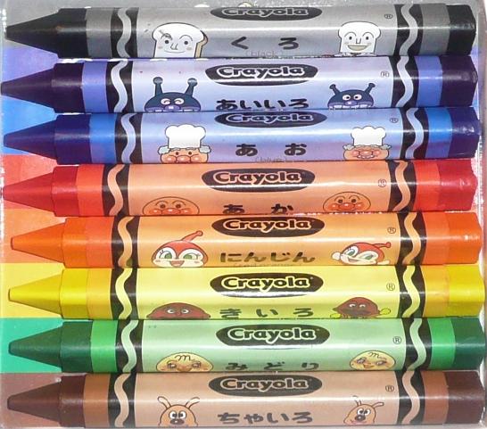 hd crayola crayon color