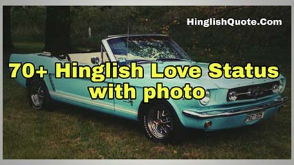 Hinglish Love Status with photo
