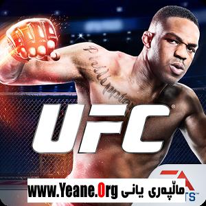 EA SPORTS UFC®  APK Data Full  یاری بۆ ئهندرۆید