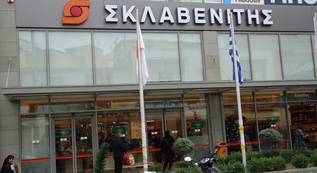 """Σκλαβενίτης: """"Μπλόκαρε"""" το eMarket - Τι συνέβη"""