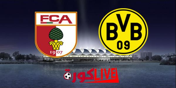 مباراة بوروسيا دورتموند وأوجسبورج بتاريخ 17-08-2019 الدوري الالماني