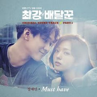 OST Strongest Deliveryman