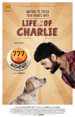 777 charlie movie online, 777 charlie wikipedia, life of dharma - 777 charlie release date, 777 charlie watch online, 777 charlie trailer, 777 charlie movie download, 777 charlie website, 777 charlie images, mallurelease