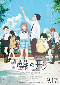 anime romance terbaik movie
