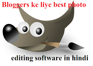 Bloggers ke liye best photo editing software in hindi 2018-19 | delhi technical hindi blog !