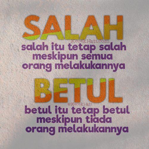10 Kesalahan Paling Hit Ketika Ramadhan!