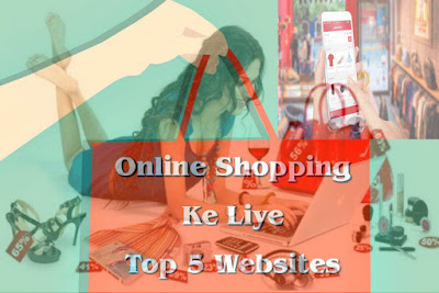 Top Five Website For Online Shopping