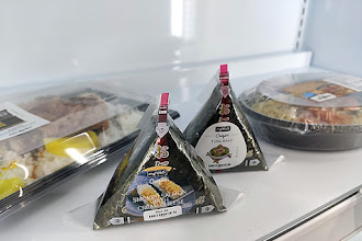 Crazy RM1 Deal for Bento and Onigiri in myNEWS.com Convenience Store