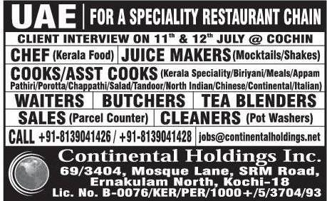 restaurant job vacancies for uae