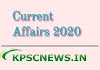 Gurudev Academy March Current Affairs 2020