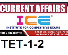 TET-1-2 QUESTIONS BY ICE RAJKOT