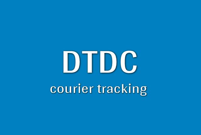 DTDC courier tracking कैसे करे?