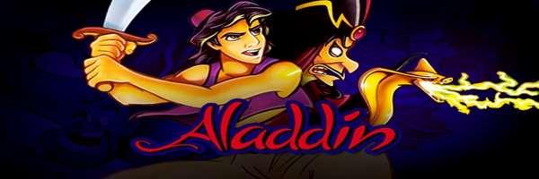 تحميل لعبة علاء الدين Alaa Eldin 2018 للكمبيوتر والاندرويد برابط مباشر