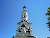 Gereja Sebagai Umat Allah (Silabus PAK Semester 3)