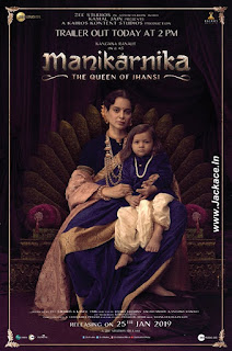 Manikarnika - The Queen Of Jhansi First Look Poster 7