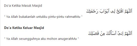 doa-ketika-masuk-dan-keluar-masjid