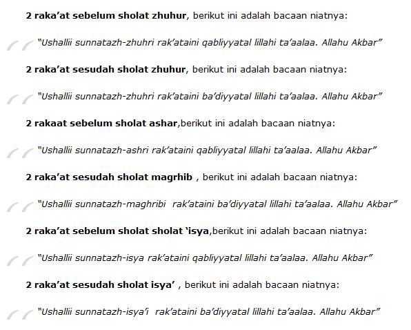 bacaan-niat-sholat-sunnah-rawatib