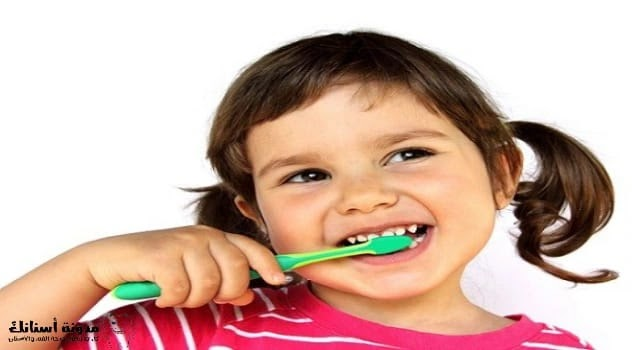 صحة الأسنان كيف تعتني بأسنان طفلك.