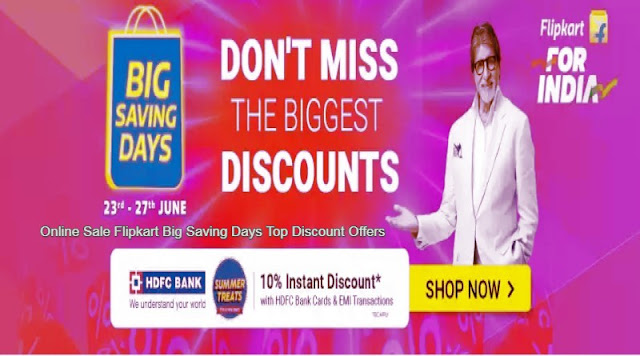 Shop Now - Online Sale Flipkart Big Saving Days Top Discount Offers