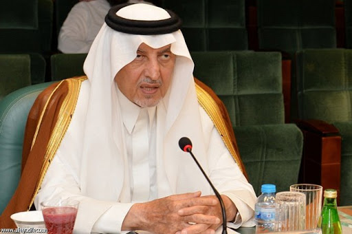 Makkah Governor heads Central Hajj Committee's meeting