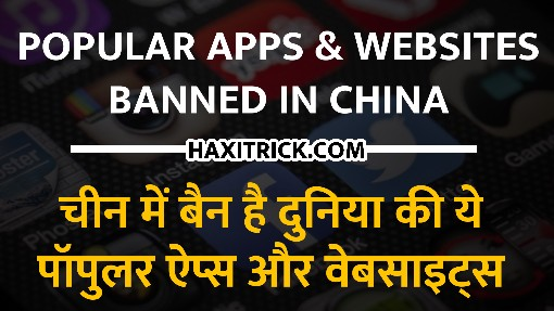 Popular Apps and Websites Banned in China Country in Hindi