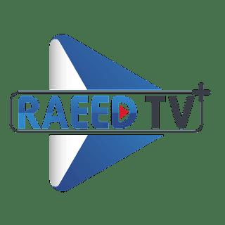 تحميل برنامج رائد لايت برنامج تلفزيون Raeed IPTV تلفزيون للكمبيوتر تلفزيون لايت افضل برنامج لمشاهدة القنوات المشفرة والمفتوحه على الكمبيوتر تلفزيون مجاني تطبيق رائد