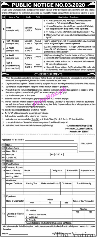 Latest PAEC Jobs 2021 PO Box No 27 DG Khan Jobs 2021