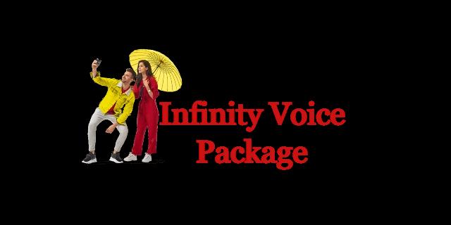 Jazz Voice Infinity