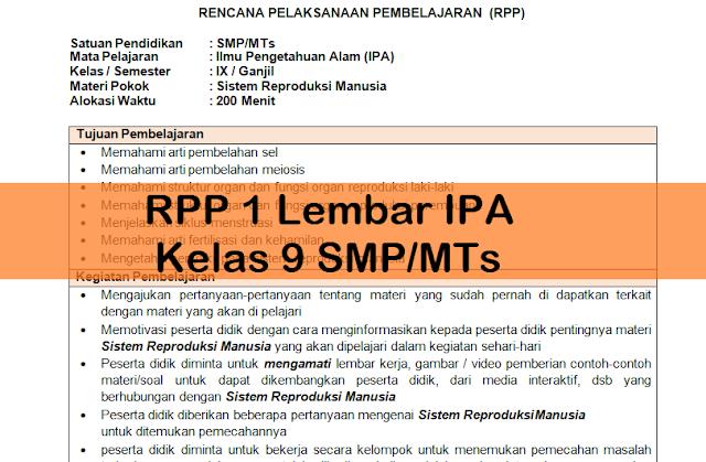 RPP 1 Lembar IPA Kelas 9 SMP/MTs