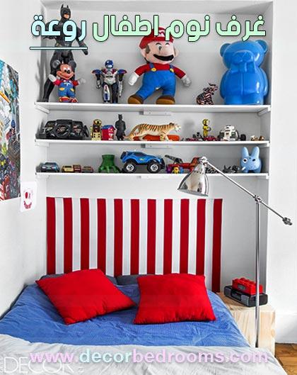 غرفة اطفال نوم فيها رف العاب والشخصيات الكرتونية