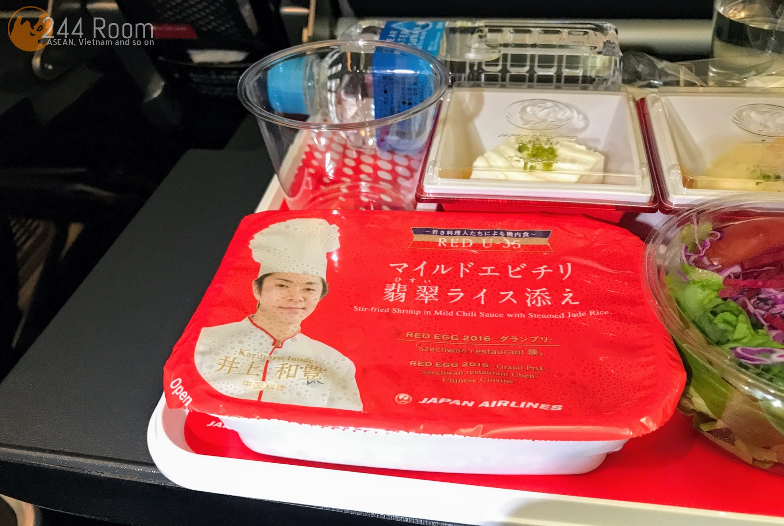 JALエコノミークラス機内食 JAL Economyclass-flight-meal2