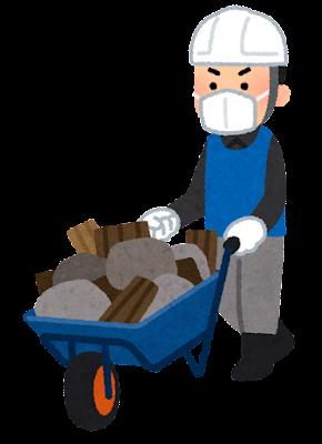瓦礫の撤去をする人のイラスト