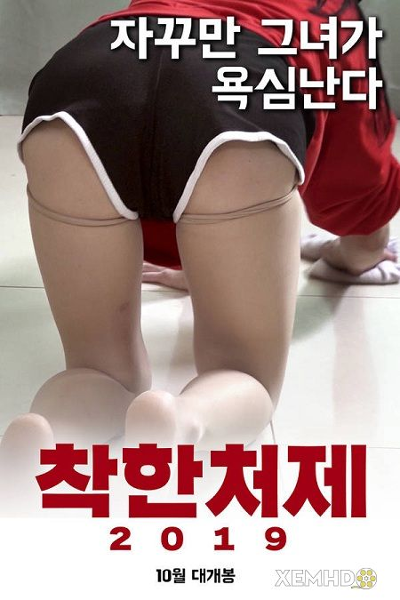 Kindness Full Korea Adult 18+ Movie Online
