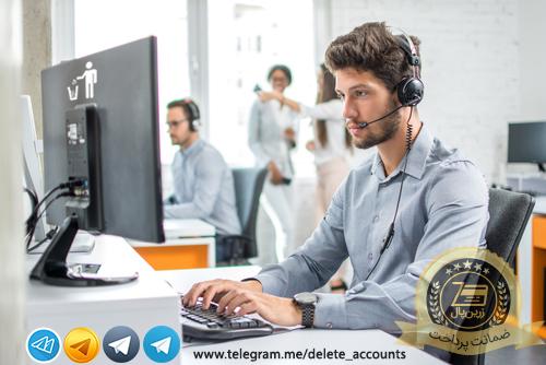 دیلیت اکانت تلگرام در 1 دقیقه