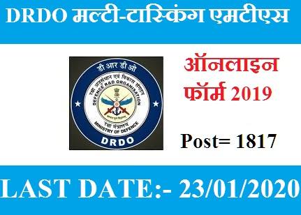DRDO Multi-Tasking MTS Online Form 2019