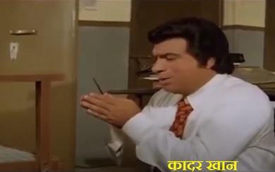 kader khan, कादर खान के फिल्म, कादर खान