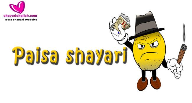 PAISA SHAYARI MOTIVATIONAL MONEY SHAYARI IN HINDI AND ENGLISH