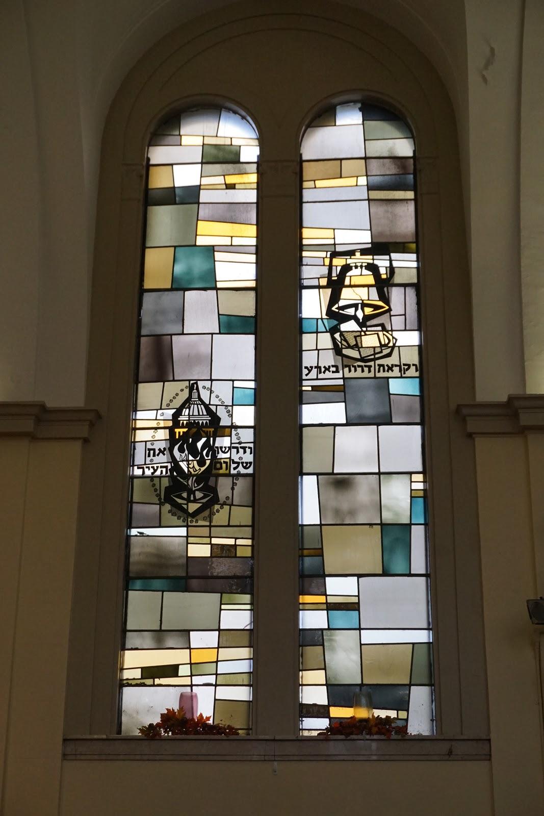 Samuel Gruber\'s Jewish Art & Monuments: Cincinnati\'s (former) Wise ...