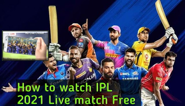 How to watch IPL LIve in Mobile Free | How to watch IPL for Free