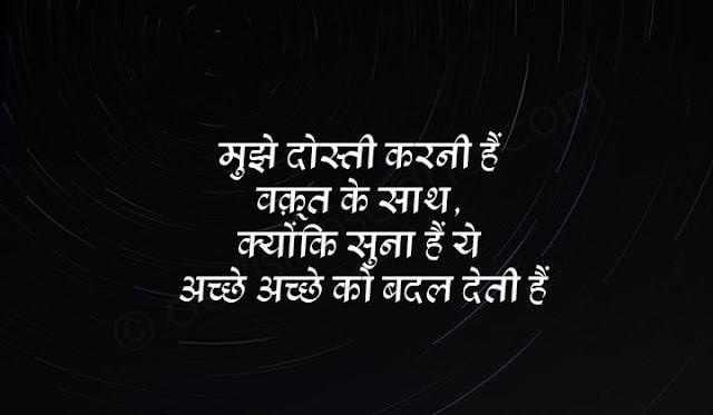love fb status in hindi