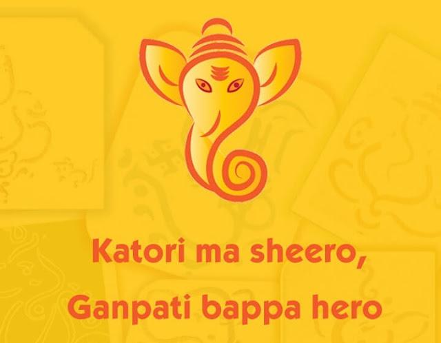 Katori ma sheero Ganpati bappa hero