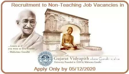 Gujarat Vidyapith Non-Teaching Vacancy Recruitment 2020
