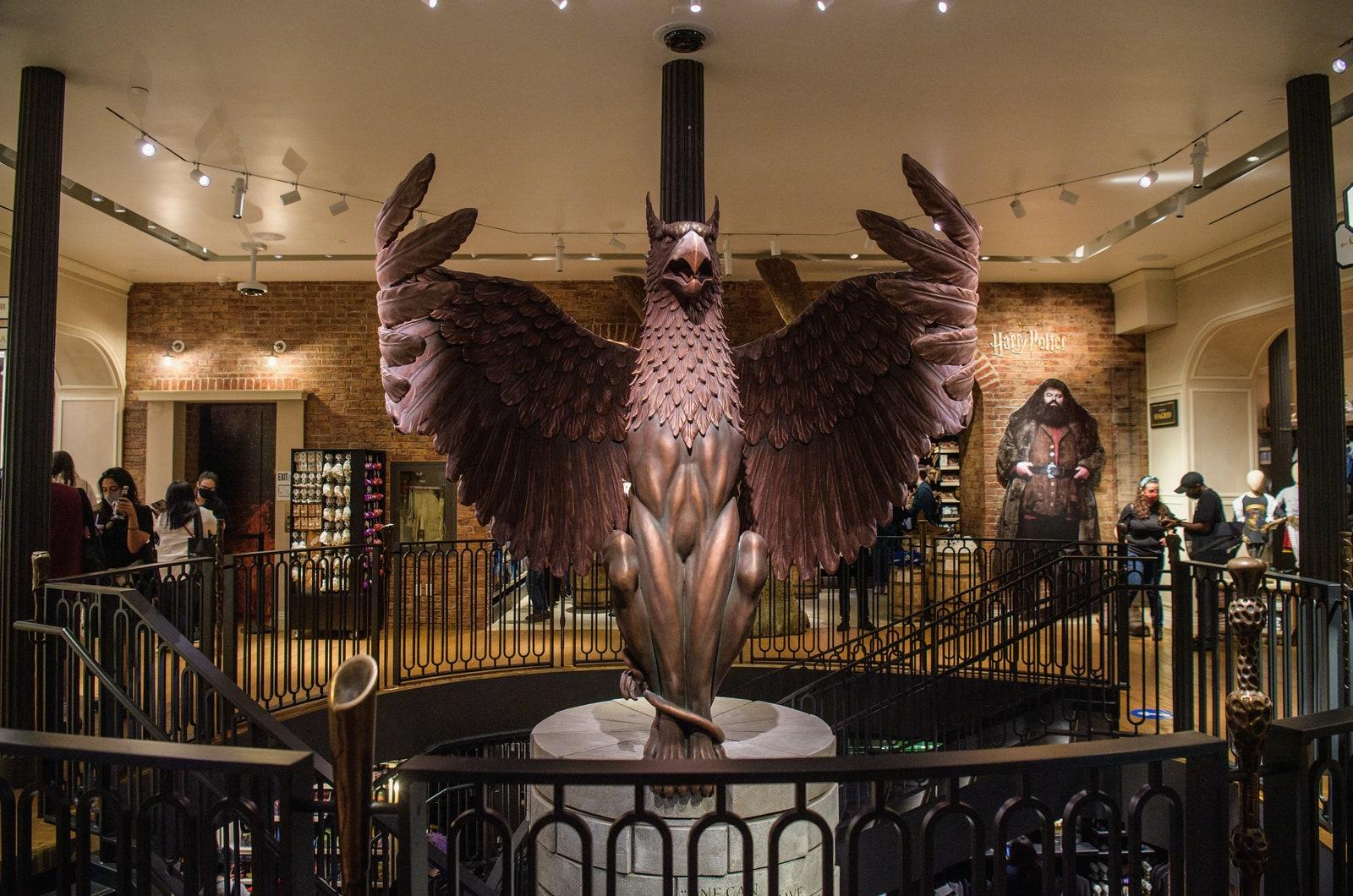أكبر متجر هاري بوتر