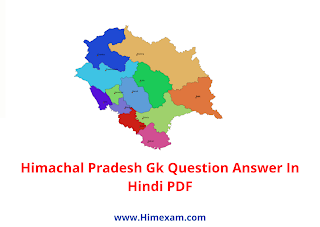 Himachal Pradesh Gk Question Answer In Hindi PDF