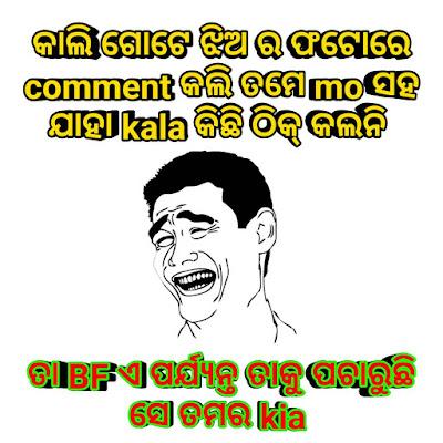 Odia jokes image