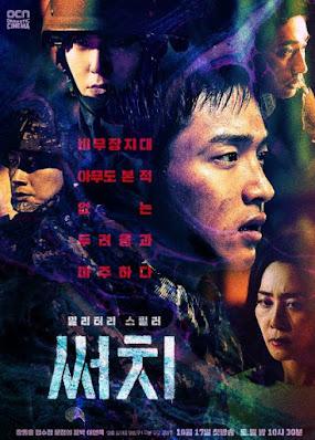 drama korea terbaru drama-drama korea terbaru nonton drama korea drama korea komedi romantis drama korea 2020 drama korea romantis drama korea sekolah drama korea terbaik