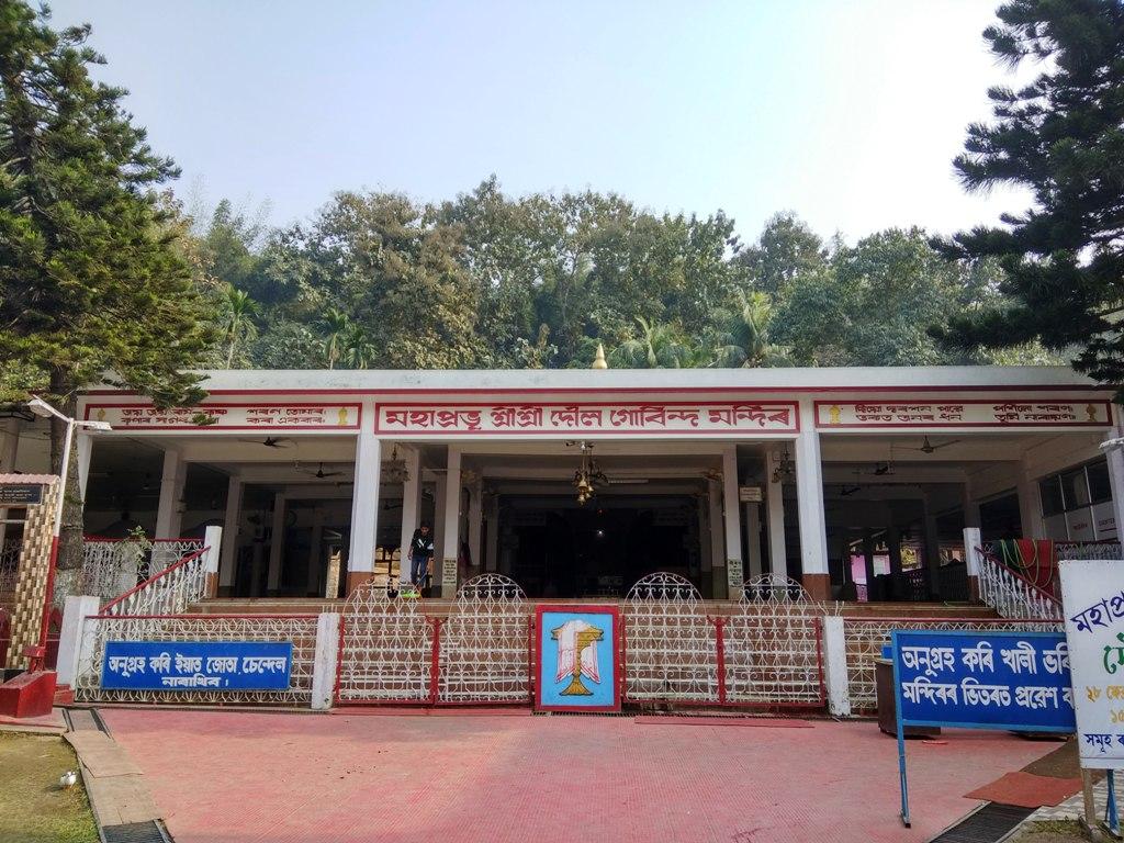 Doul Govinda Temple