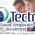 شركة تيكطرا للتوظيف : تشغيل موظفين إداريين بمدينة الدار البيضاء